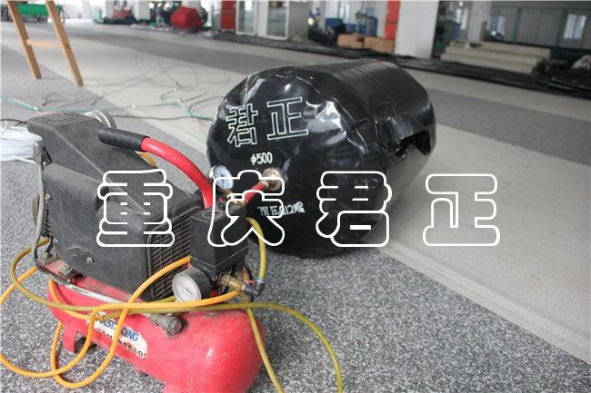 充气式橡胶闭水气囊.jpg